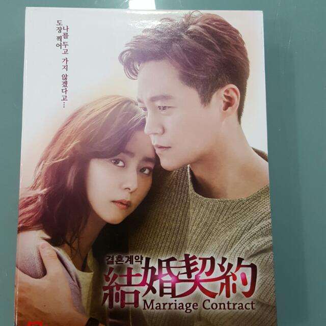 Korean Drama Marriage Contract With English N Chinese Subtitle