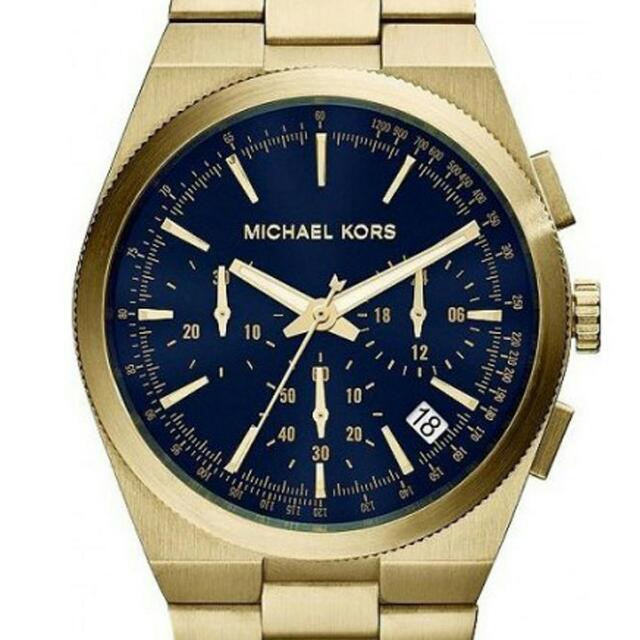 0faf59605af MICHAEL KORS Brooks Chronograph Blue Dial Gold-tone Men s Watch - MK8338