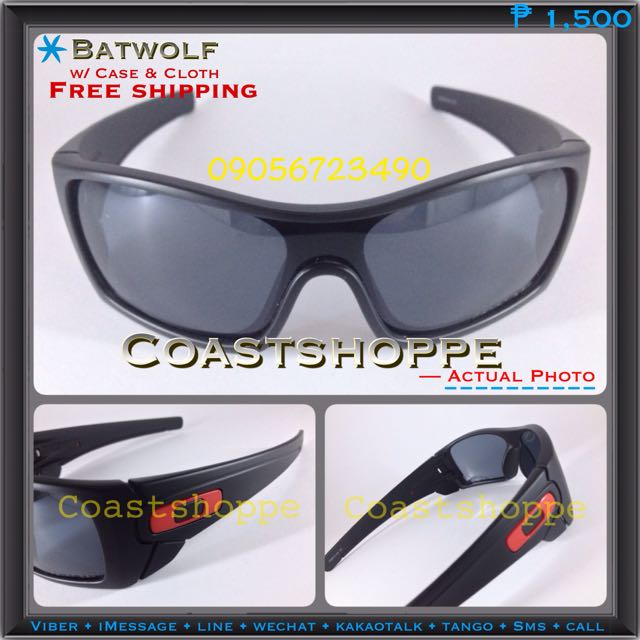 02b3a4565f Oakley Batwolf Polarized Lenses