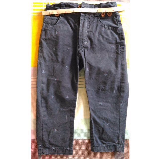 Pre-loved / Used Girl Denim Pants