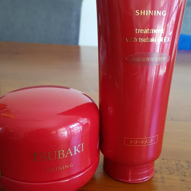 Shisedo Tsubaki Shining Hair Treatment and Mask