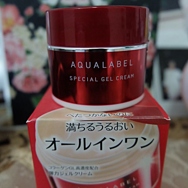 Shiseido - Special Gel Cream