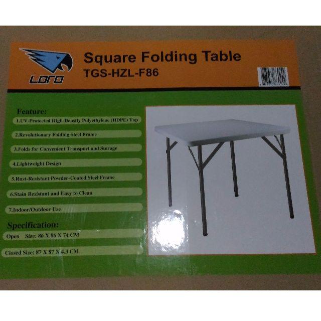 SQUARE / FOLDING / FOLDABLE PLASTIC TABLE