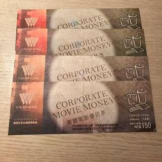 華納威秀電影票券4張