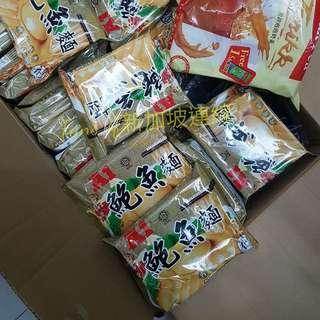 新加坡鮑魚麵