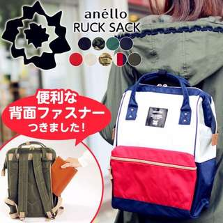 #Easter40 Authentic - Anello MINI Polyester Canvas RUCK SACK