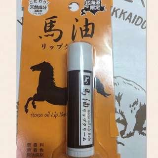 北海道100%純馬油護唇膏