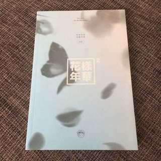 BTS Part 2 Album Blue Version