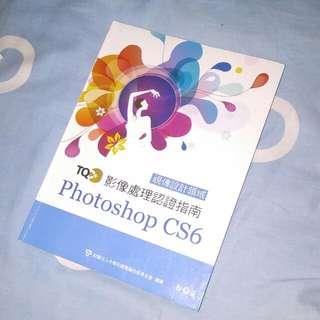 TQC+影像處理認證指南photoshop Cs6 Ps