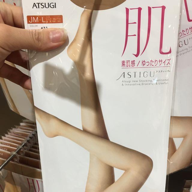 日本帶回 美肌襪 素