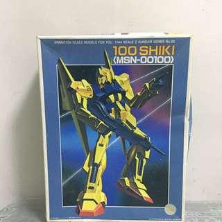 Original Bandai 1985 100 Shiki MSN-00100