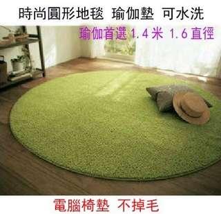 超可愛絲毛絨圓形地毯 圓形地墊 電腦椅墊 臥室床邊地毯 多色可選 瑜珈地毯 房間