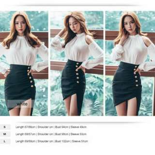 *CLEARANCE* BN Top + Skirt Set