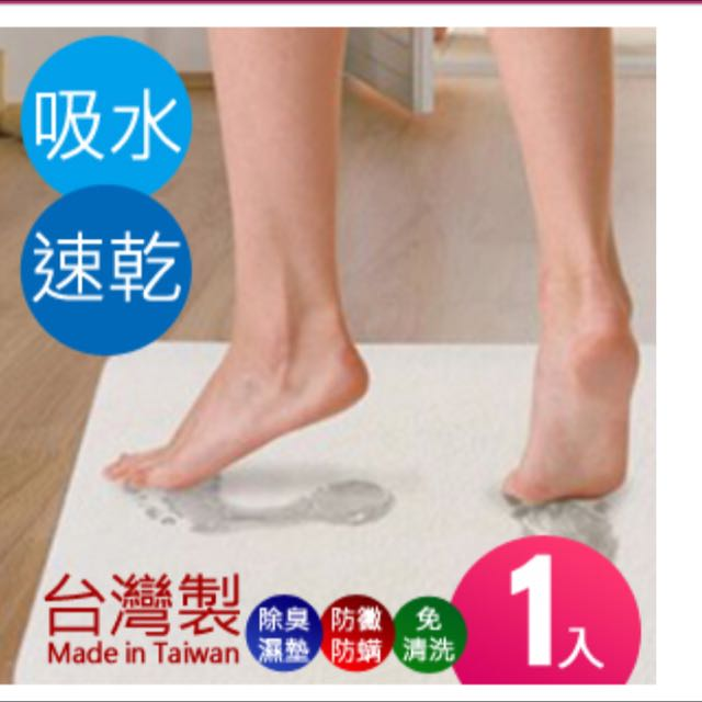 12MM❤️台灣製👍硅藻土地墊。浴室地墊。腳踏墊