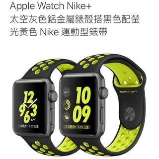 Apple Watch Series 2 Nike + 38mm