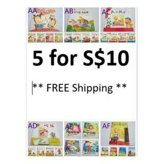 (Free postage) Chinese Story Books