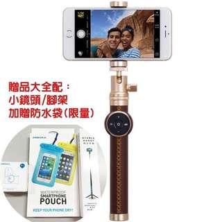 MOMAX Selfie PRO 藍牙皮革自拍棒 90cm - 金/咖啡握把-現貨 贈原廠腳架跟小鏡頭 含電池(含運超商寄件)
