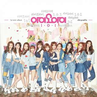 (found) Lf/wtb ioi Chrysalis Normal Edition Album And Poster