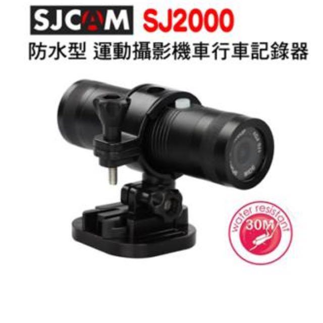 全新 防水型 行車記錄器 Sj2000 創見16G 記憶卡