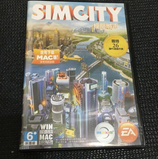 模擬城市 Simcity