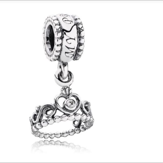 Brand New Pandora Princess Charm