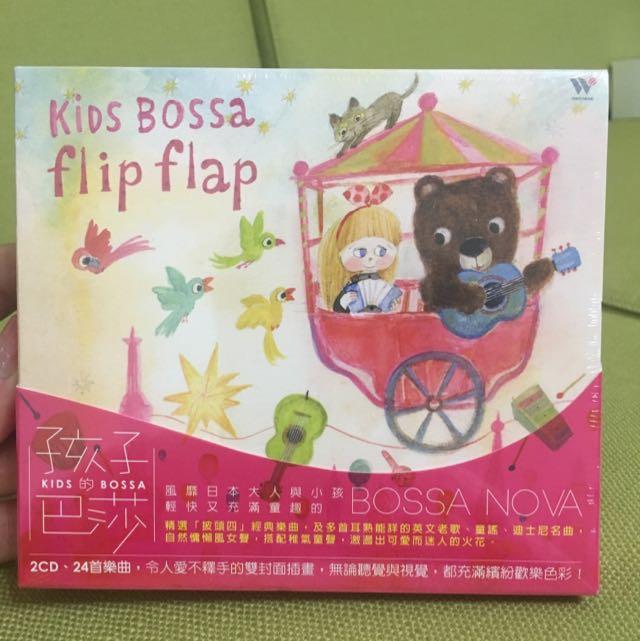 孩子巴莎音樂🎵雙CD