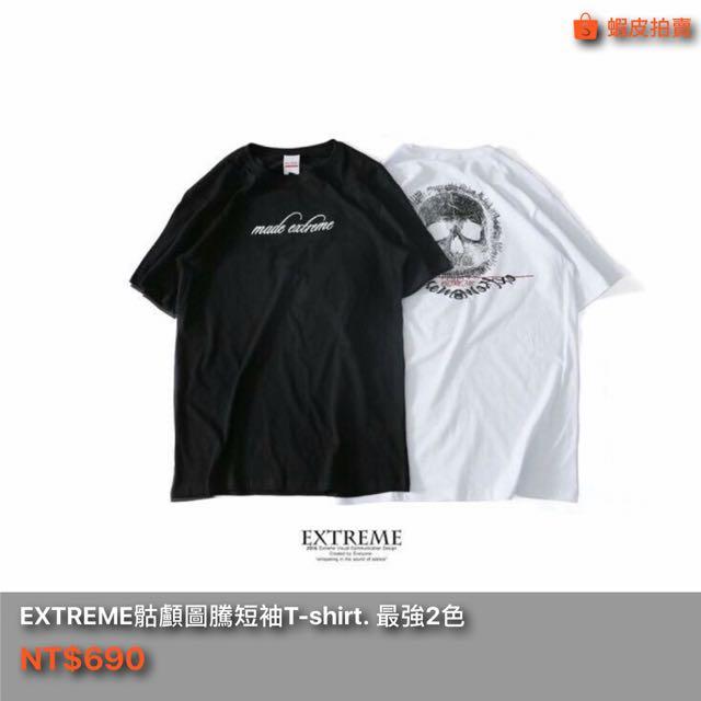 EXTREME骷顱圖騰短袖T-shirt. 最強2色
