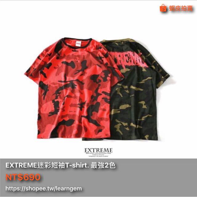 EXTREME迷彩短袖T-shirt. 最強2色