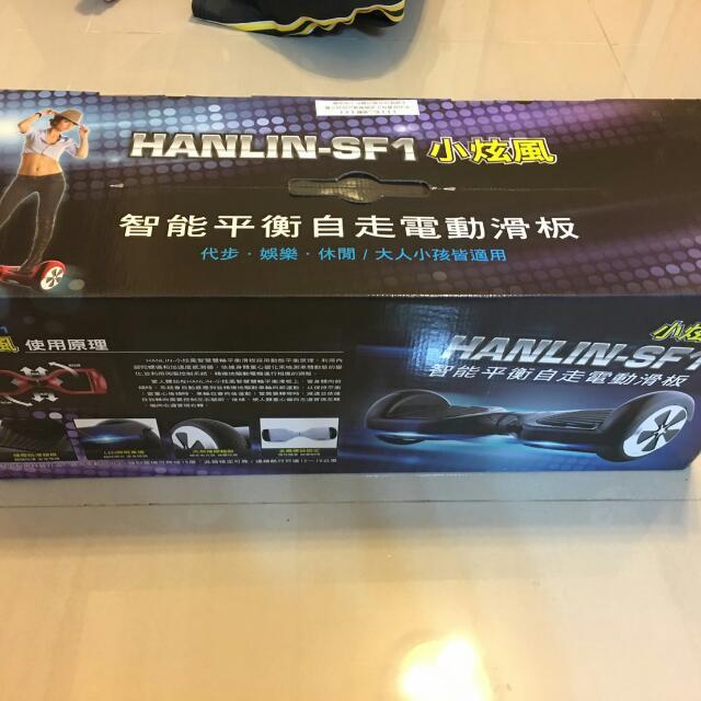 HANLIN SF1 小炫風平衡電動滑板車