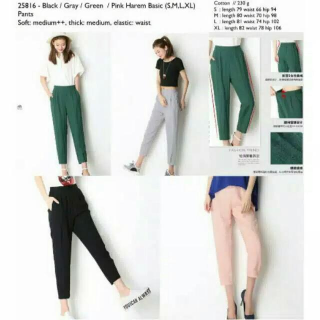 Harem Basic Pants