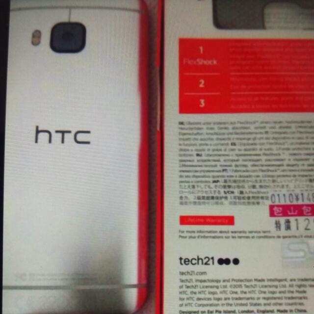 HTC_M9u