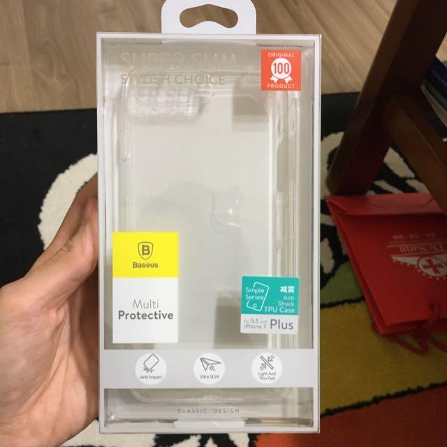 iphone7/7plus 防摔防震手機殼