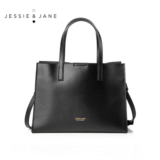 Jessie Jane Simple Split Leather Small - Black