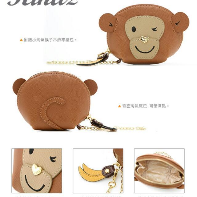 kinaz可愛猴子零錢包