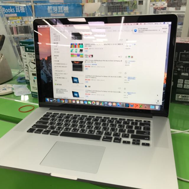 Mac Book Pro R 15寸