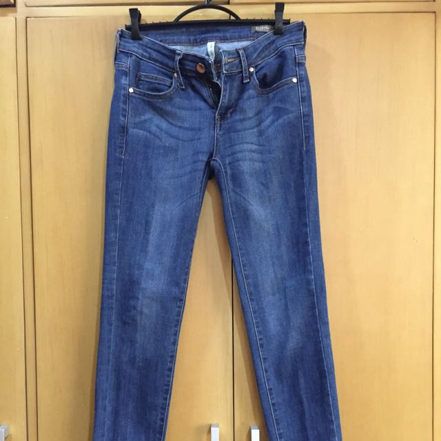 Mango Elektra Jeans