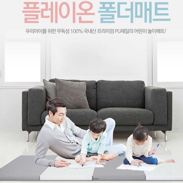 代購《韓國PLAYON 4公分 無毒安全遊戲地墊-大》