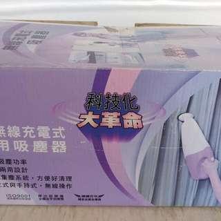 無線充電吸塵器