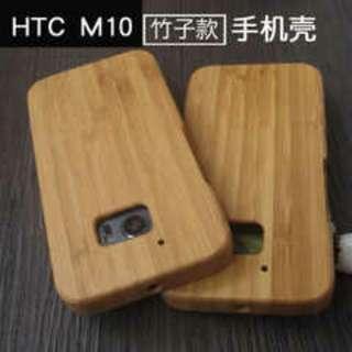 HTC M10 竹製手機殼