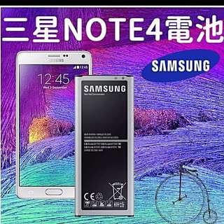 收 原廠Note 3.   Note 4電池