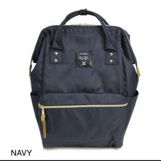 Anello Authentic Navy Blue