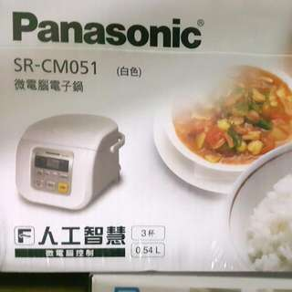 Panasonic 國際牌 3人份微電腦電子鍋 SR-CM051遠紅外線厚鍋 原廠保固 公司貨