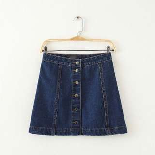 BN Denim skirt