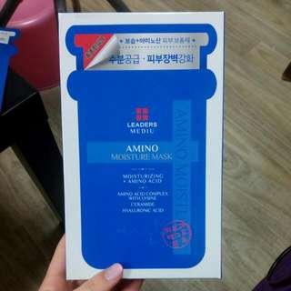 韓國 Amino Moisture 保濕面膜
