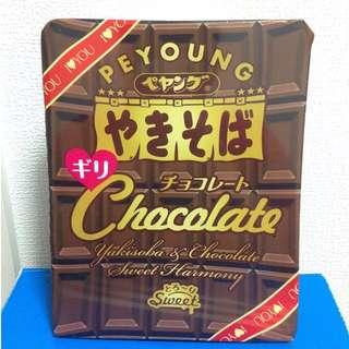 Peyoung 巧克力炒麵泡麵 ペヤングチョコレート焼きそば