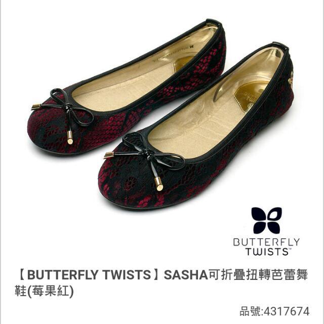 39號BUTTERFLY TWISTS  莓果紅芭蕾舞鞋