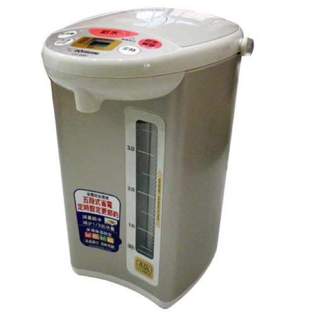 象印 微電腦4L四段保溫設定 電熱水器