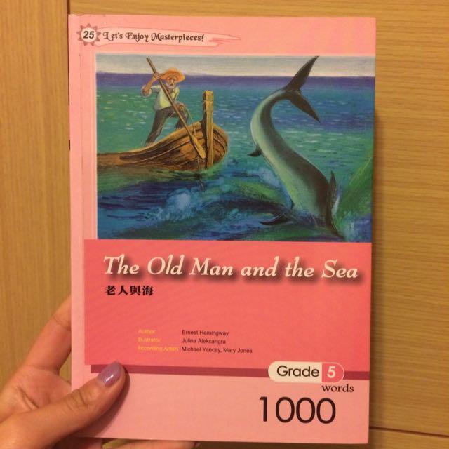 💙老人與海 英文原文小說