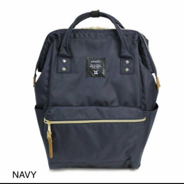 Anello Authentic Navy Blue