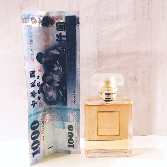 coco Chanel 香水 50ml